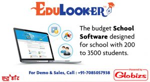 Edulooker: The smart school software