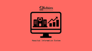 Hospital Information System: A complete healthcare system